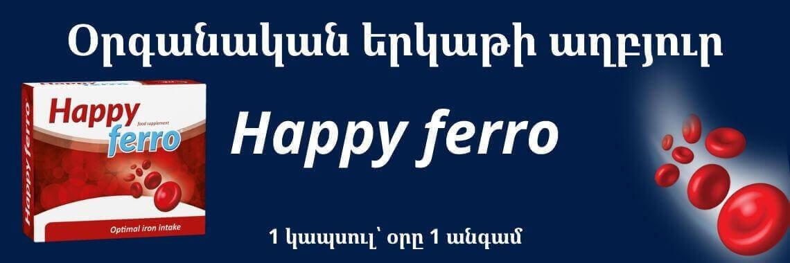 Happy Ferro