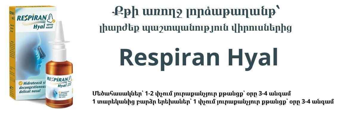 Respiran Hyal